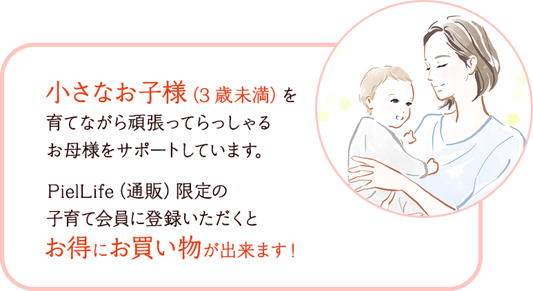 about_baby